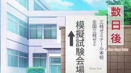 Bokutachi wa Benkyou ga Dekinai English Subbed