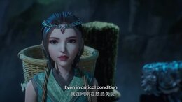 Wan Jie Chun Qiu English Subbed