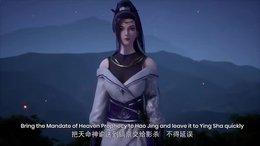 Wan Jie Shen Zhu English Subbed
