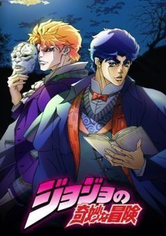 JoJo's Bizarre Adventure: Phantom Blood English Dubbed - Watch