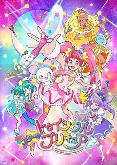 Star Twinkle Precure English Subbed