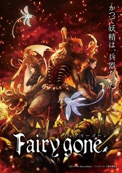 Fairy Gone English Subbed