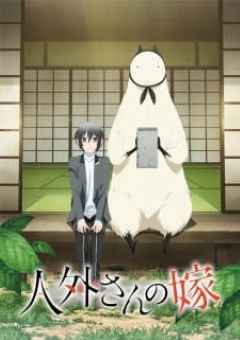 Jingai-san no Yome English Subbed