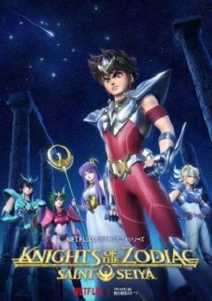 Knights of the Zodiac: Saint Seiya English Subbed