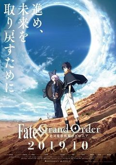 Fate/Grand Order: Zettai Majuu Sensen Babylonia English Subbed
