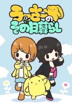 Wooser no Sono Higurashi English Subbed