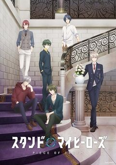 Stand My Heroes: Piece of Truth English Subbed