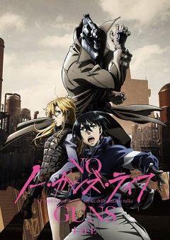 No Guns Life English Subbed