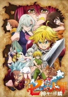Nanatsu no Taizai: Kamigami no Gekirin English Subbed