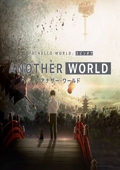 Another World English Subbed