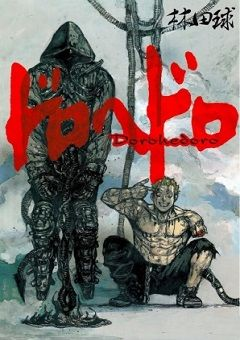 Dorohedoro English Subbed