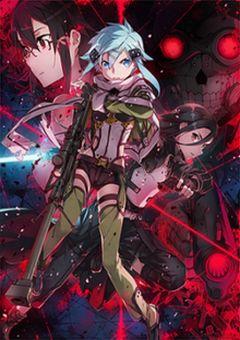 Sword Art Online II English Subbed