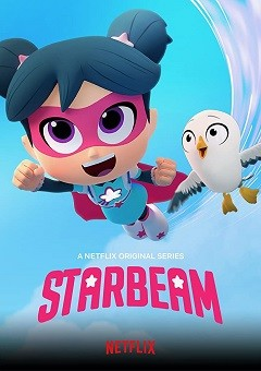 StarBeam (TV Series 2020)