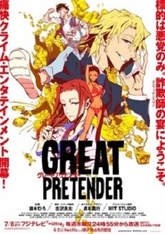 Great Pretender  English Subbed