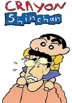 Crayon Shin Chan (Vitello Dub)