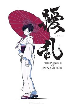 Jouran: The Princess of Snow and Blood English Subbed