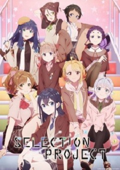 Selection Project English Subbed